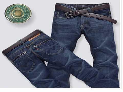 69630d8e561e jeans levis 511 slim fit
